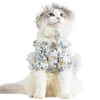 猫の衣装ペットのドレスかわいい花のメイドの衣装面白い休日はポー小道具青いアンチインブンの家庭服