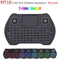 MT10 wireless Keyboard Russian English French Spanish 7 colors Backlit 2.4G Wireless Touchpad For Android TV BOX Air Mouse