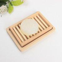 비누 랙 접시 상자 나무 천연 대나무 비누 접시 트레이 홀더 욕실 비누 저장 상자 배수 플레이트 NHF6856
