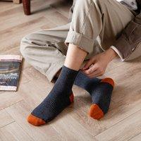 men's four seasons in the tube Korean Basketball skateboard Street stockings sports cotton Socks sweatO5XF
