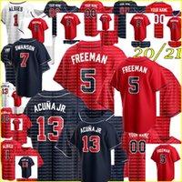 5 Фредди Фриман бейсбол обычай