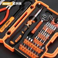 Tool Organizers Screwdriver Hand Tools Set Repair Professional Box Kit Mechanic Multi Rotary Furniture Socket Outils