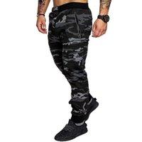 Pantaloni da jogger da uomo Camouflage Pannelli da palestra Pantaloni stretti
