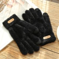 XGz outdoor thickenedwool like touch fgerless loves screen wter mittens loves and outdoor thickenedwool like warm touch screen in winter wa
