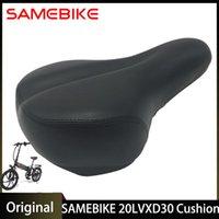 Saddles de vélo SEECBIKIKIKE 20LVXD30 Selle Coussin en silicone en cuir PU en cuir de silice de silice rempli de gel confortable sièges de cyclisme