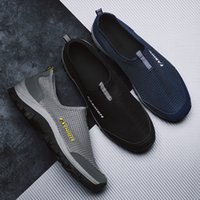 Sneakers d'été Chaussures de maille respirantes Sport Casual Sport Chaussure Mode Escalade Hommes Extérieur Dropshipping Rozoball