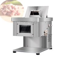 KT-Q7 Commercial Small Shred Dicing Machine Meat Slicer Stainless Steel Fully Automatic Electric Vegetable Cutter 1100W