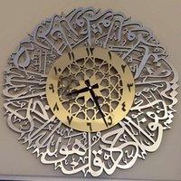 Wall Clocks Islamic Art Clock Ayatul Kursi Xl Shiny Polished Metal Decor 3d Diy Abs Mirror Stickers Living Room