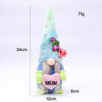 Cartoon Blue Hat Rudolph Fachlose Puppe Muttertag Geschenk Plüsch Puppen Liebe Sie Mama Plüsch Zwerg Plüsch Gnome Party Ornament EEB5830