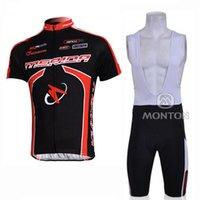 男性メリダチームサイクリング衣装バイクジャージービブショーツセットツアーデフランス夏クイックドライサイクル服屋外スポーツユニフォーム41510