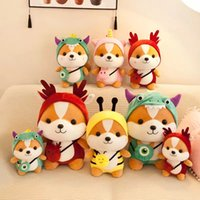 9.84 13.78 17.72 23.6 Inches Squirrel Stuffed Animals Cute Plush Doll Play Toys for Kids Girls Boys Adults Birthday Xmas Gift