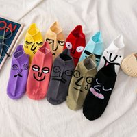 A Double-Funny of Socks Women's Funny Facial Expression Package Cool COUPLE'S Socks Campus Street Skate Shoes Men's