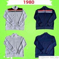 سترة 1980 الرجعية التدريب ارتداء كرة القدم الفانيلة خمر الركض الدعاوى لكرة القدم قميص أعلى موحدة 80 المنزل الأبيض بعيدا الأزرق كلاسيكي رياضية