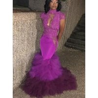 Sexy Long Mermaid Prom Dresses Short Sleeve Tull Tiered Floor Length Lace Applique High Neck Formal Evening Party Gowns
