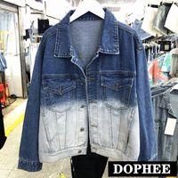 Women's Jackets Gradient Color Jeans Coat Women Ins Loose Korean Blue Denim Jacket Students Streetwear Casual Spring And Autumn