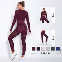 Combinaison de yoga sans soudure 2020, bâtiment de la carrosserie, costume de séchage rapide, fesses, rayé serré et creux pantalon de fitness