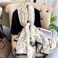 New Luxury Silk Scarf for Women's Versatile Spring and Autumn Thin Summer Shawl Beach Towel Sunscreen