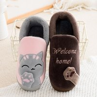 Slippers Winter House Furry Warm Bedroom Indoor Cotton Shoes Cute Kitten High Quality Plush Memory Foam Fur For Women
