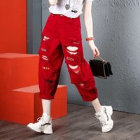 jeans Hole Women's Red Wide Leg Overalls European Casual Daddy Loose Capris