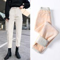 Warm Jeans Winter 2020 New Velvet Thick Mom Jeans High Waist Harem Trousers Female Pantalon Loose Wide-leg Fleece Denim Pants1
