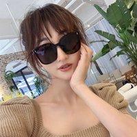 GM Piastra coreana anti ultravioletto / occhiali da sole per occhiali da sole ad alta definizione Lenti in nylon