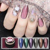 Nail Gel Art Design Manicure 5ml Soak Off Enamel Wide Cat Eyes Magnetic Glitter Polish UV Lacquer Color Coat