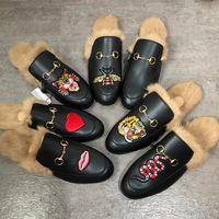 2021 프린스 타운 신발 남성 여성 모피 슬리퍼 노새 아파트 정품 가죽 디자이너 패션 금속 체인 캐주얼 구두 미국 5-12