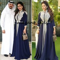 Navy Blue Muslim Prom Formal Dresses with Sleeves 2020 Arabic Kaftan Caftan Morocco Abaya Lace Applique Evening Reception Gown