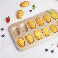 새로운 12 컵 nonstick madeleine 팬 헤비 듀티 탄소 강철 금형 베이킹 금형은 클래식 프렌치 쉘 모양의 madeleine 쉘 모양 금형 EWA를 만듭니다
