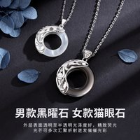 Luxury design gift pair Longfengchengxiang couple necklace men a and women of opal Obsidian Pendant Fashion lotus pond moon antiq