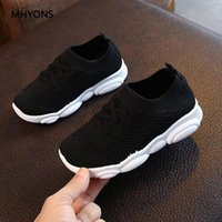 Boys Sport Shoes Girls Breathable Knit Socks Sneakers Kids Running Children Outdoors Soft Casual