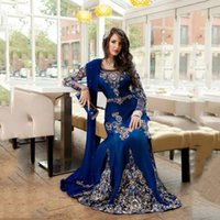 Vintage Arabic Islamic Style Evening Dresses Long Sleeve Scoop Prom Gowns With Beaded Embroidery Back Zipper Custom Made Cocktail