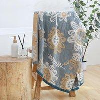 Towel 4Layers Gauze Large Beach Super Soft Baby Blanket Summer Swaddle Born Cotton Bath Grey Kitten Infant Quilt