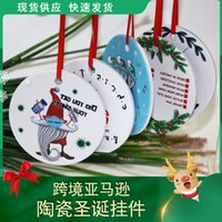 Blanks Dhl Sublimation Pendant Christmas Ornaments Hot Transfer Printing Metal Christmas Tree Decor with Red Hanging Rope for Holiday Diy