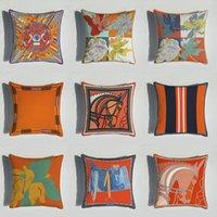 البرتقال سلسلة وسادة يغطي الخيول الزهور طباعة وسادة القضية غطاء للكرسي كرسي أريكة ديكورات مربع سكوير XD24603