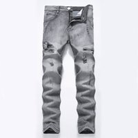 Mens Zipper Skinny Jeans Male Fashion Pocket Seasons Vintage...