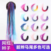hair Wig highlights, false hair, dirty children's long braids, bandage ancient style, ponytail can tie women naturally