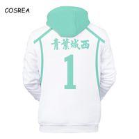 Hot Herren Haikyuu Jersey Hoodies Tooru Boys Pullover Kenma Oikawa Sweatshirts Kleidung Anime Hinata Cosplay Tops Shouyou Koume Nlsjx