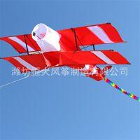 3D linha única linha vermelha pipa as asas esportes praia com punho e string fácil de voar avião biplano pipas 38 5hd y2
