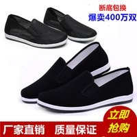 2021 first generation shoes red purple beige outdoor sports breathable men basketball sneakers 40 to 45 uioo8DtyrCVdsfsf R