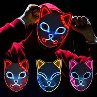 폭스 마스크 할로윈 파티 일본 애니메이션 코스프레 의상 LED 마스크 축제 호의 소품 3 색 OWF10046