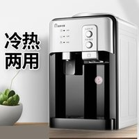 Icy Warm Desktop Water Dispenser Energy Saving Household Mini Portable Home Gadgets