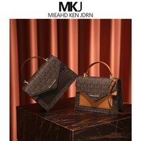 Hong Kong Mkj حقيبة 2021 حقيبة يد نسائية جديدة صغيرة MK قديم زهرة واحدة الكتف رسول bagi4qm