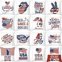 18 x 18 인치 4th 7 월 베개 케이스 2021 미국 독립 기념일 베개 쿠션 커버 미국 국가 날 미국 국기 소파 쿠션 커버 홈 장식 G55Q1R6