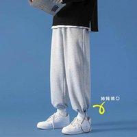 Men's Pants Fashion Harem 2021 Mens Japan Streetwear Joggers Sweatpants Sportwear Trousers Long Cargo Pant Solid Color