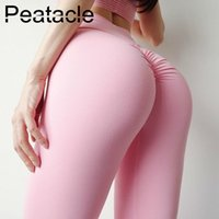 Peatacle Женщины Scrunch Buфитность спортивные леггинсы Super Stratchy Yoga брюки мягкий тренажерный зал колготки сексуальные V нарезанные талии Activewear