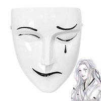 Anime Tian Guan Ci Fu Bai Wuxiang Cosplay Maskesi Unisex Cennet Resmi Nimet Tam Yüz Üzgün ve Sevinç Cadılar Bayramı Başlık Maskeleri G0910