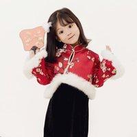 تخصيص الأطفال شيونغسام الخريف والشتاء النمط الصيني طويل الأكمام الرجعية اللباس 2021 فتاة أومي الملابس العرقية