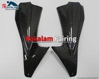 Cubierta del enfriador de admisión de aire de fibra de carbono para Yamaha yzf600 R6 2006 2007 YZF-R6 06 07 Cáscara del conducto de entrada