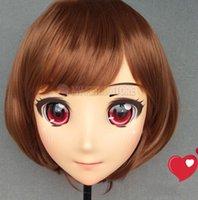 Máscaras de fiesta (LANMEI-01) Japón Anime Kigurumi Cosplay personaje de dibujos animados Play Play Half Head Lolita Muñeca Mascarilla con ojos y peluca
